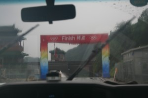 finish of Beijing Olympics road cycling