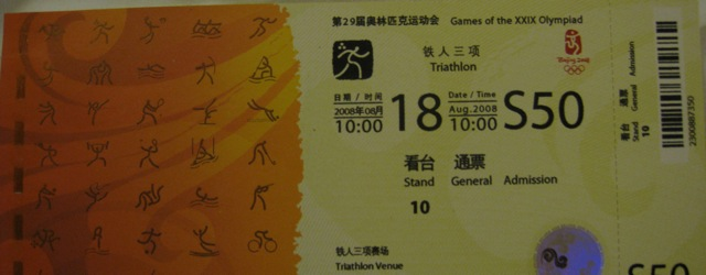 Beijing olympic triathlon tickets